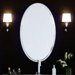 зеркало со светильниками
