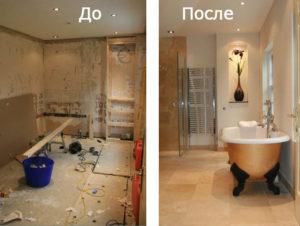 ремонт в ванной до и после