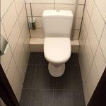 tualet_crema