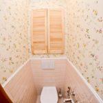 tualet_oboi
